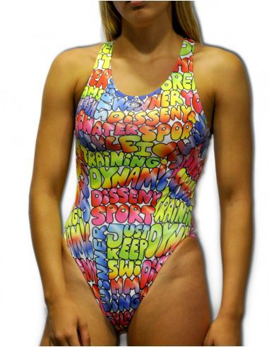 Woman Swimsuit DS POWER- Excellent chlorine resistance, wide strap.